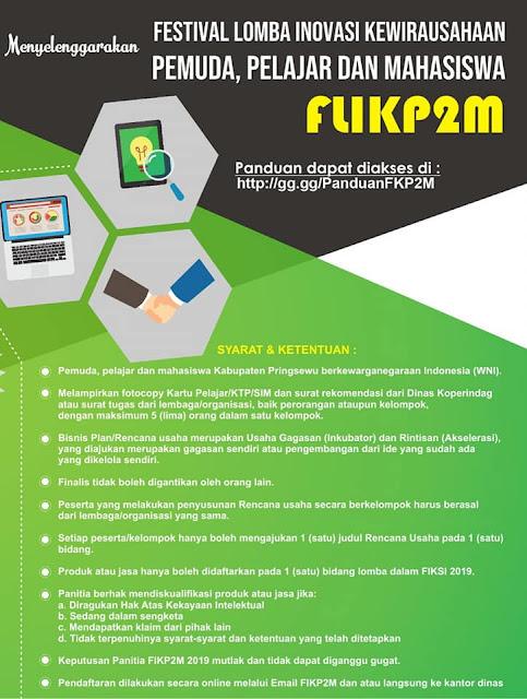 Info Lomba dan Event Festival Lomba Inovasi Kewirausahaan Kabupaten Pringsewu