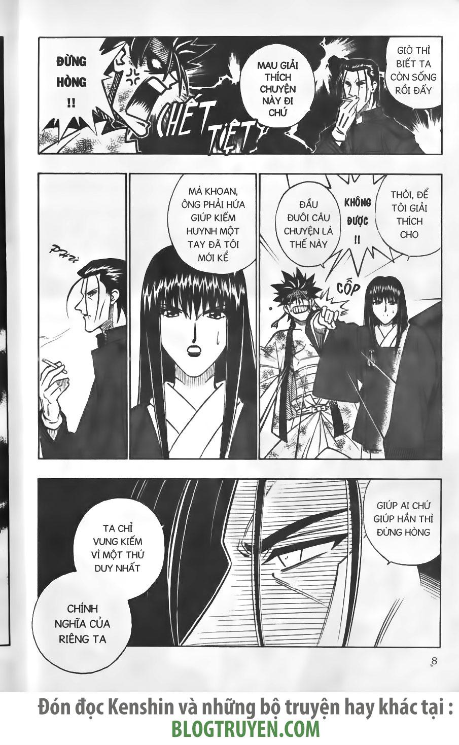 Rurouni Kenshin chap 197 trang 7