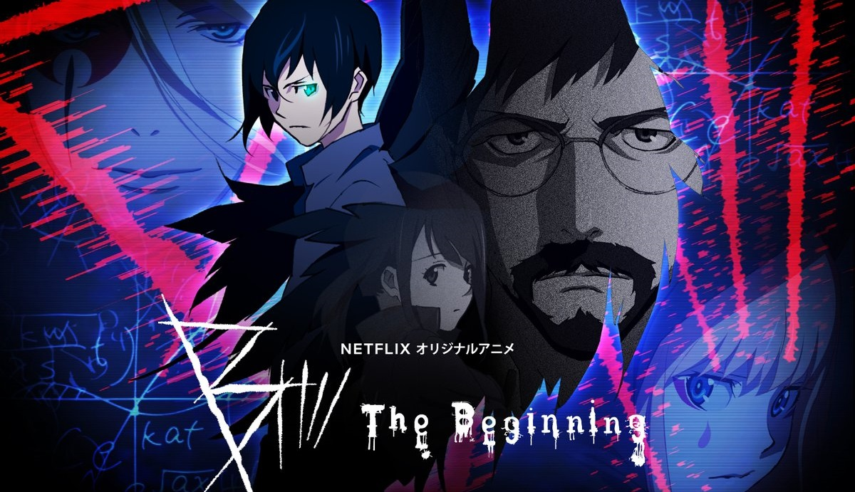 B: The Beginning Temporada 01 Audio Latino