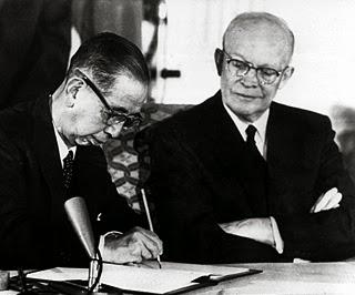 かくれ里: 日米安保条約