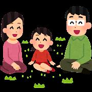 芝の上でくつろぐ家族のイラスト(女の子)