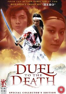 Duel To The Death ท้าฟัน (1983) [พากย์ไทย+ซับไทย]