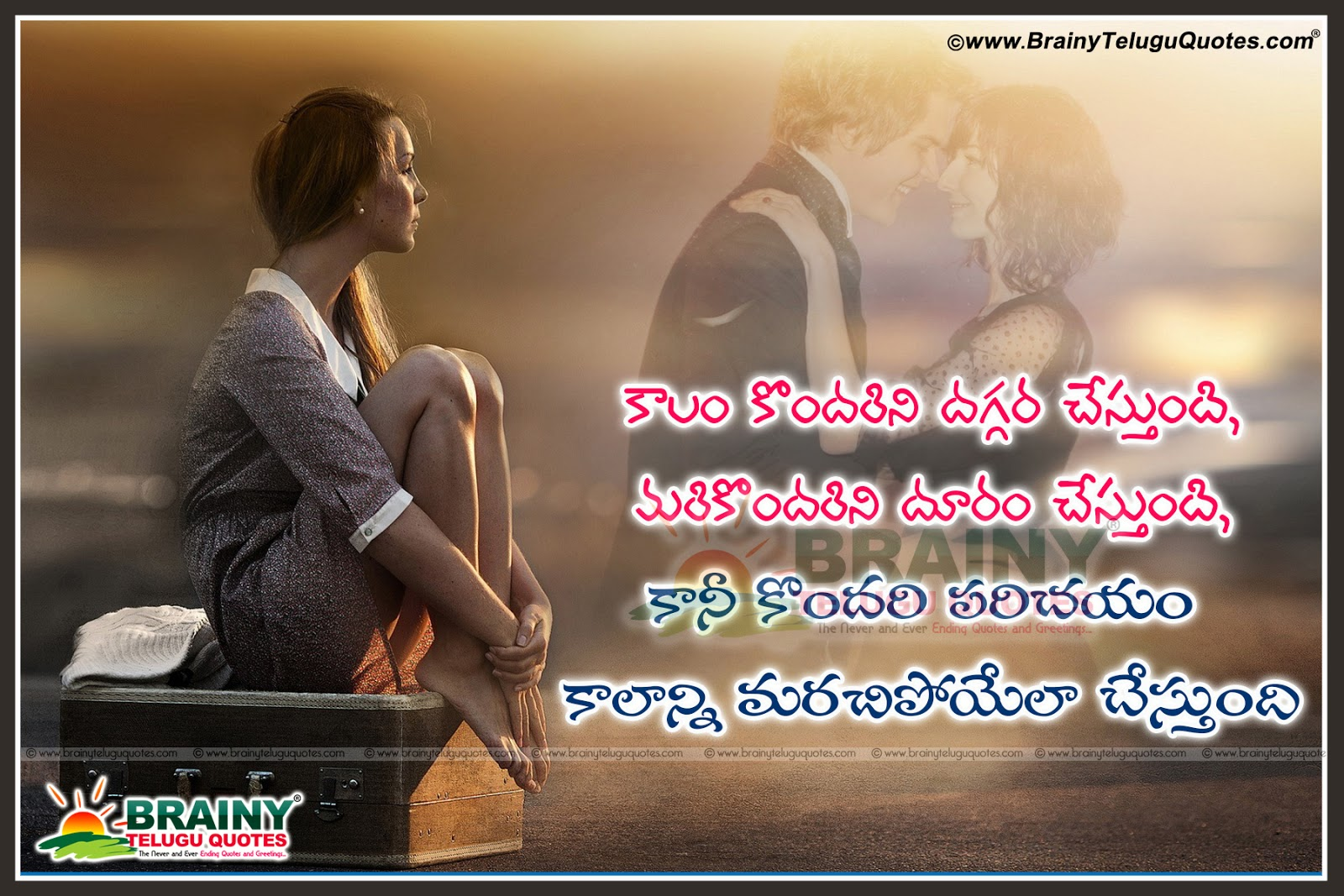 Here Is A Best And Nice Inspring Love Sayings In Telugu Language,Latest 2017  Telugu