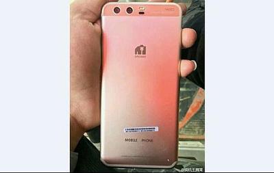 Prototipe Huawei P10, Ponsel Cina Dengan Sensor Sidik Jari