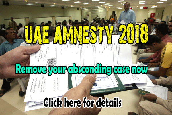 Remove absconding case in uae