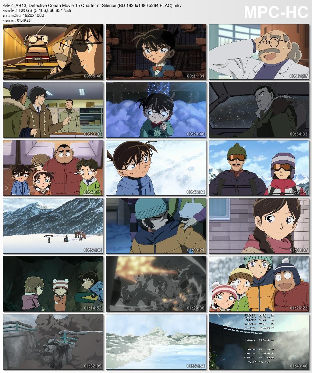 detective conan episode 652 eng sub animecrazy