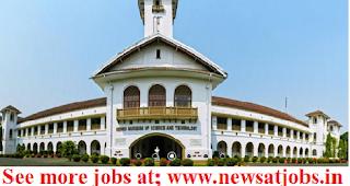iit-jobs-news