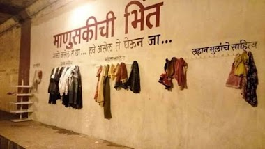 Wall of Humanity in Nagpur, India