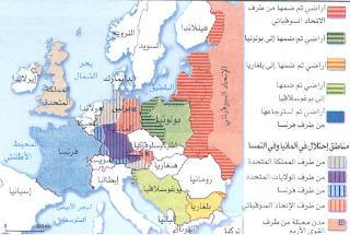 الحرب العالمية الثانية: الأسباب والنتائج
