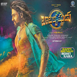 Balakrishnudu (2017) Telugu Movie Audio CD Front Covers, Posters, Pictures, Pics, Images, Photos, Wallpapers