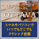 internet radio OTTAVA
