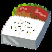 お弁当のイラスト「ハンバーグ弁当」