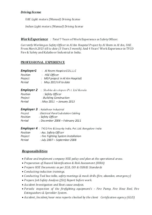 Safety Officer Resume Templates 2019 Resume Sample Lebenslauf Vorlage
