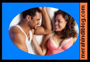 सर्दी के मौसम में रोमांस को रोमांटिक बनाती है ये छह बातें - Romantic romance