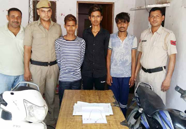 cia-badkhal-caught-three-thief-faridabad