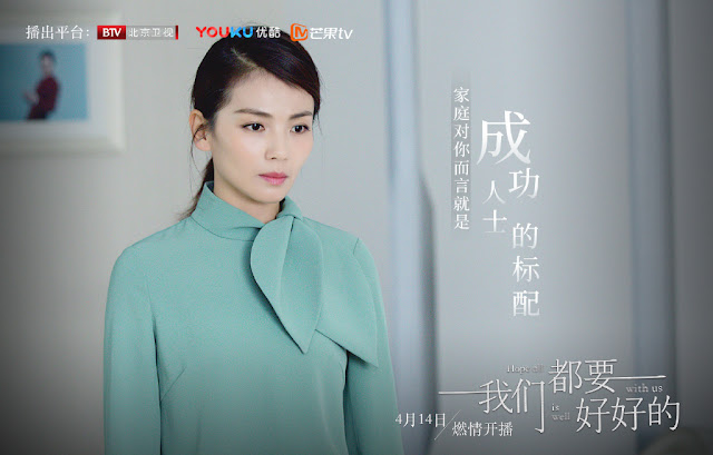 hope all is well with us cdrama Liu Tao