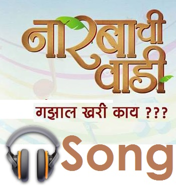 Gazal khari kay by aadarsh shinde on amazon music amazon. Com.