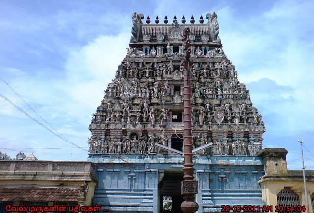 Amirtha kadesvarar temple