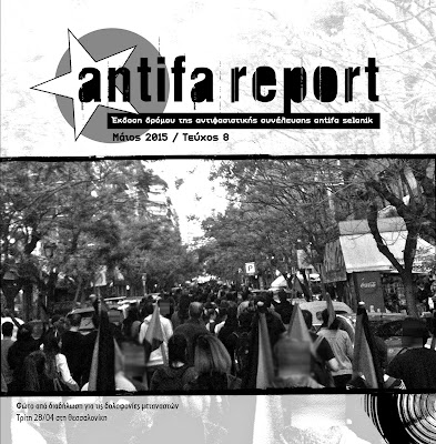 http://issuu.com/antifasln/docs/antifa_report_8