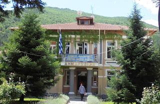 το Δημαρχείο της Φλώρινας