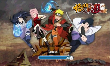 Naruto Adventure 3D Apk For Android