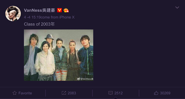 Class of 2003 Leehom Wang, Vanness Wu, Stefanie Sun