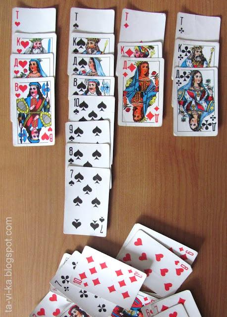 детские карточные игры