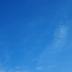 வானத்தில் போதியளவு  மேகங்கள் இன்மையால் செயற்கை மழை  வேலைத்திட்டம் தற்காலிகமாக இடை நிறுத்தப்பட்டது.