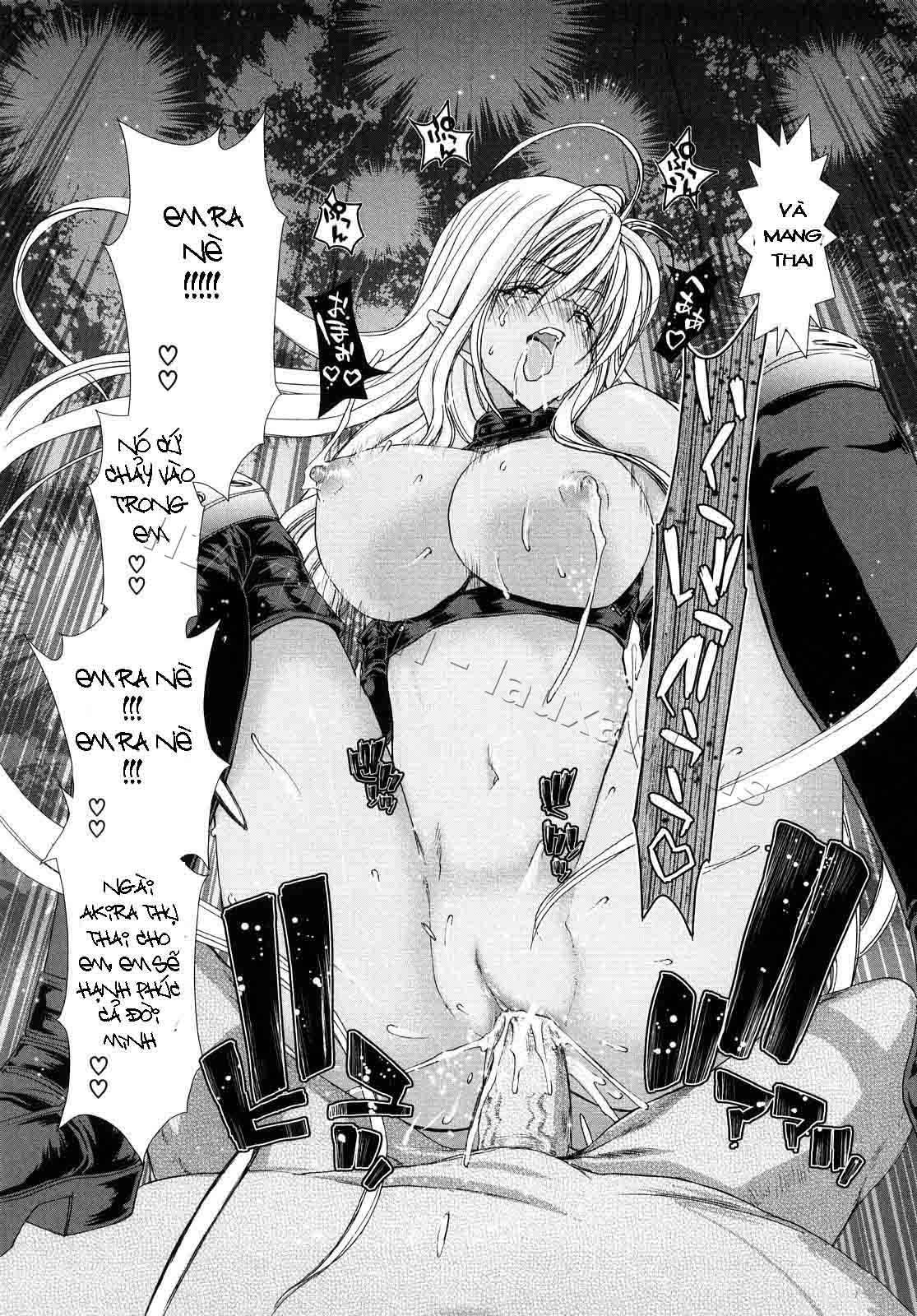 Hình ảnh 216aaan megami sama in Aaan Megami-sama