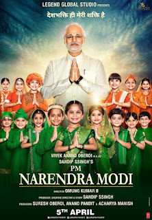 PM Narendra Modi First Look Posters 5