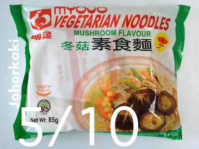 Myojo Mushroom Flavour Vegetarian Instant Noodles