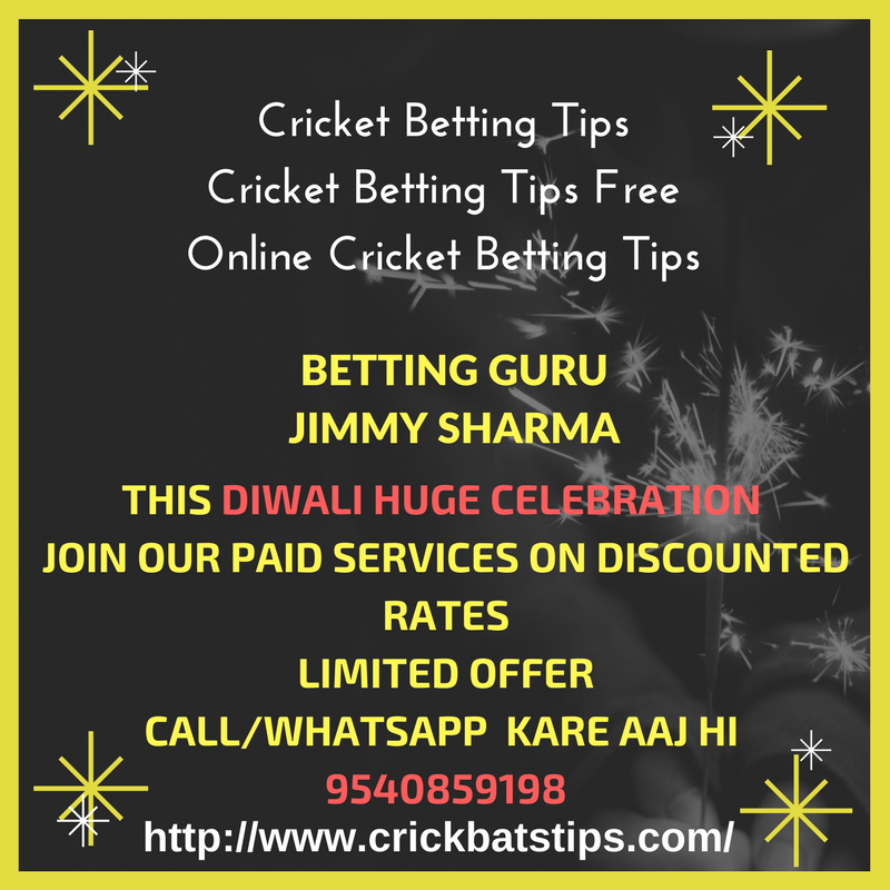Cricket betting tips free bpl bestbetting strictly running
