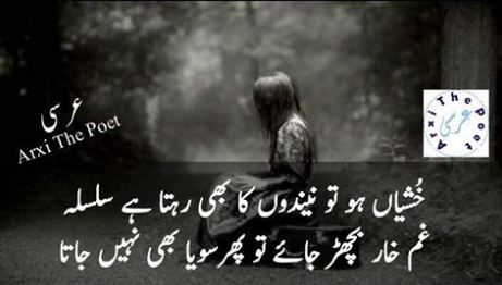 Emotional Sad Poetry In Urdu And English Top 60 Urdu Heart Touching Delectable Very Sad Images Of Love In English