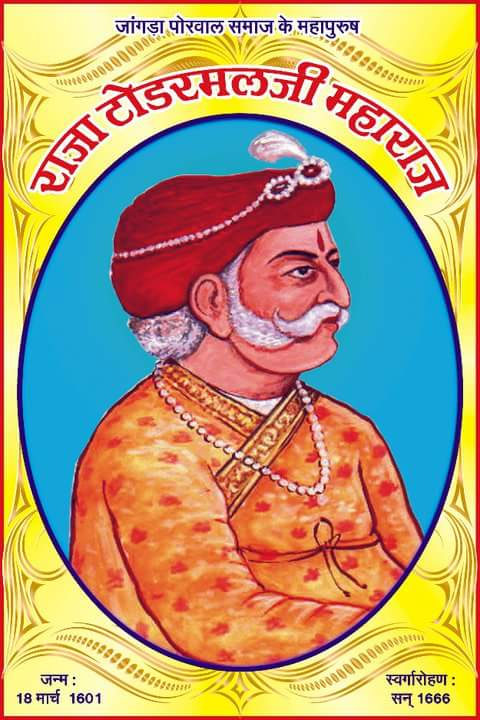 Image result for राजा टोडरमल