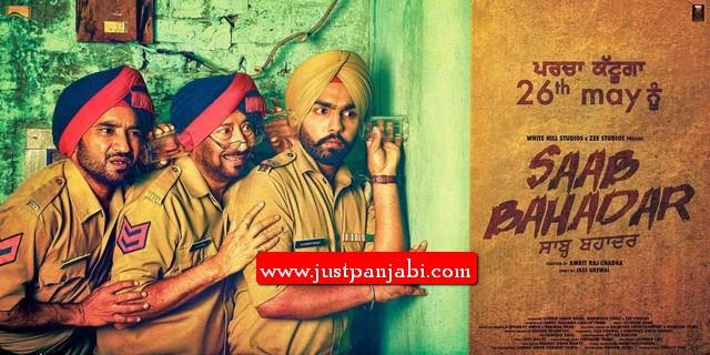 official trailer | saab bahadar | ammy virk