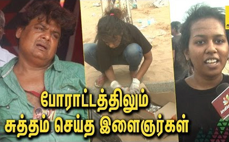 We do Jallikattu, we clean our trash | Marina Protest