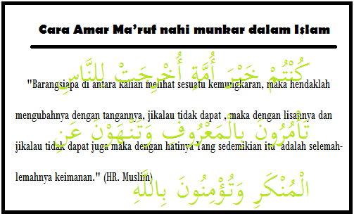Belajar Mengenal Aturan Islam Arti Dan Cara Ber Amar Ma Ruf Nahi Munkar