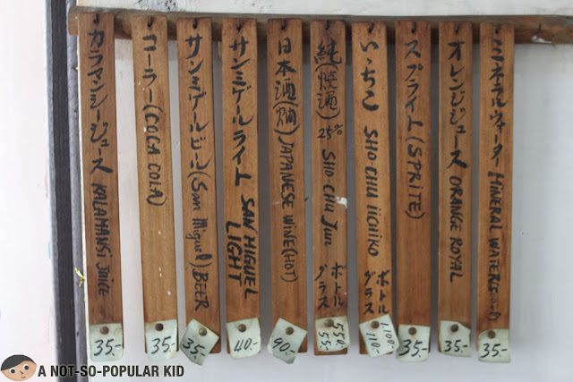 Japanese dish names on wood - Tatsunoko, Philippines