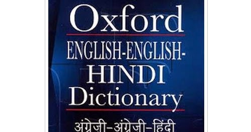 Shabdkosh dictionary english to hindi free download full version for