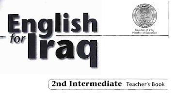 دليل أنكليزي للصف ثاني متوسط