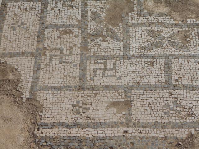 svastica, girandola, mosaico, terme romane, Elea, Velia, Ascea
