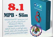تحميل ويندوز 8.1 المعدل والمخفف   Windows 8.1 (MPB) Slim