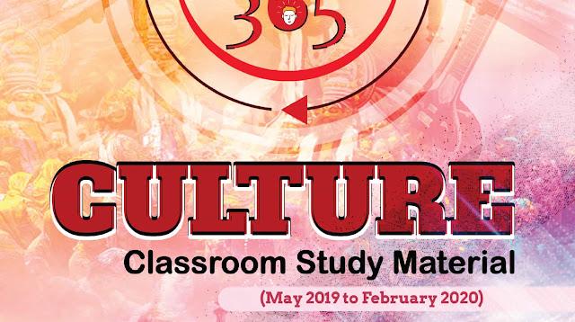 Vision IAS PT 365 Art and Culture 2020 pdf