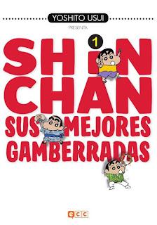 https://nuevavalquirias.com/shin-chan-sus-mejores-gamberradas.html