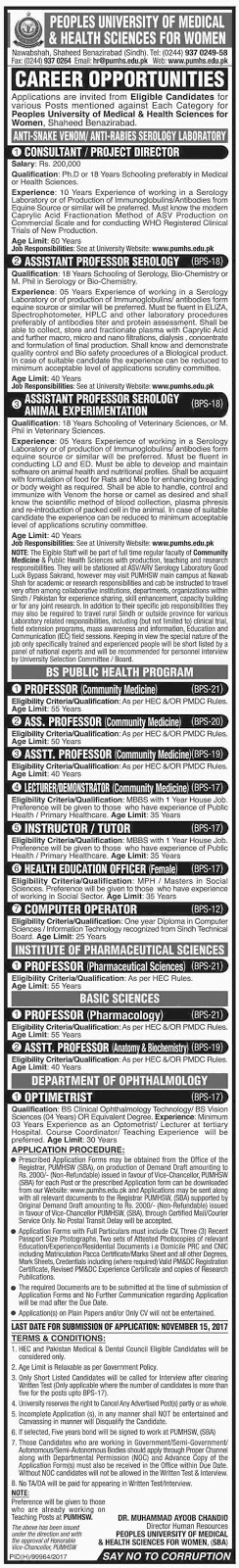 Job In Peoples University Of Medical And Health Sciences For Women Sindh 15 Oct 2017