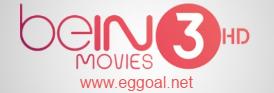 تردد  قناة بى ان موفيس 3  beIN Movies3