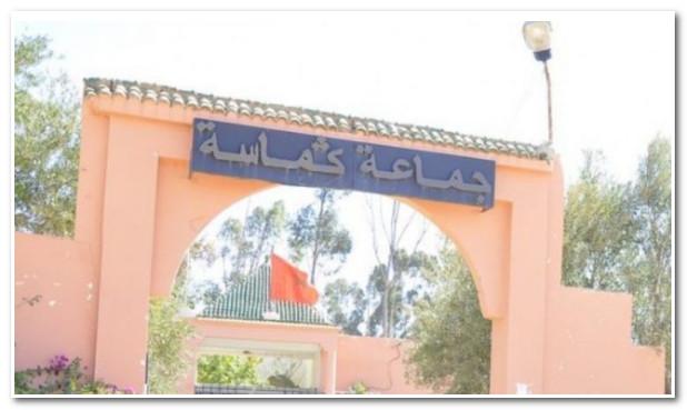 تارودانت24 _ وثائق/مستشارون بإقليم شيشاوة يجبرون رئيس جماعتهم عن البيجيدي على تقديم إستقالته
