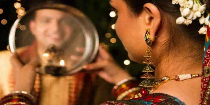 करवा चौथ में इस कारण पत्नी पति को देखती है छलनी से, इस वजह से की जाती है चांद की पूजा जानिये