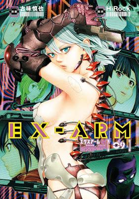 EX-ARM 第01-09巻 raw zip dl