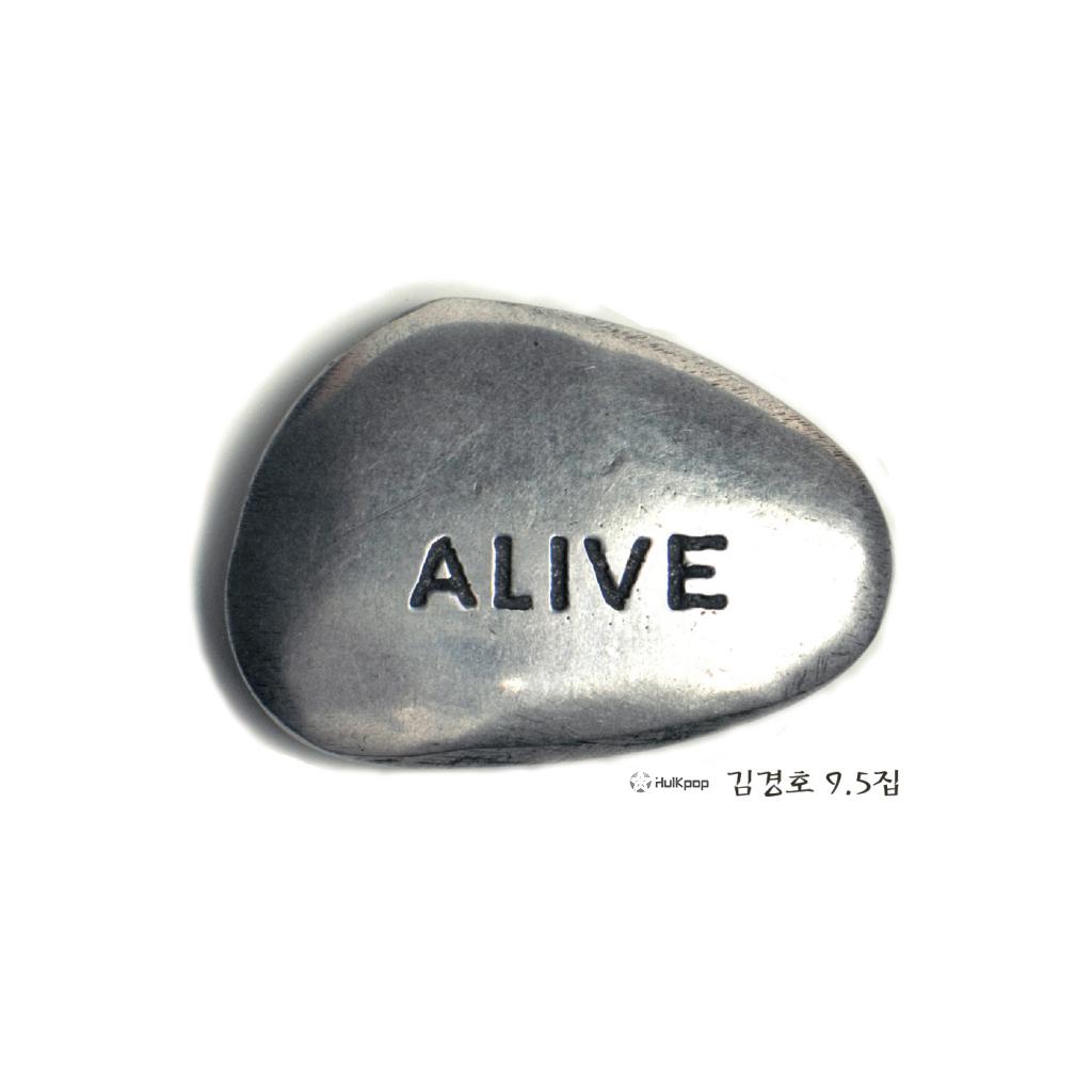 Kim Kyung Ho – Vol.9.5 Alive (FLAC)